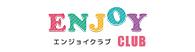 ENJOY CLUB エンジョイクラブ