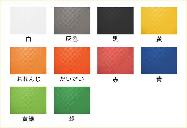 ウレタン <防災対応>10色