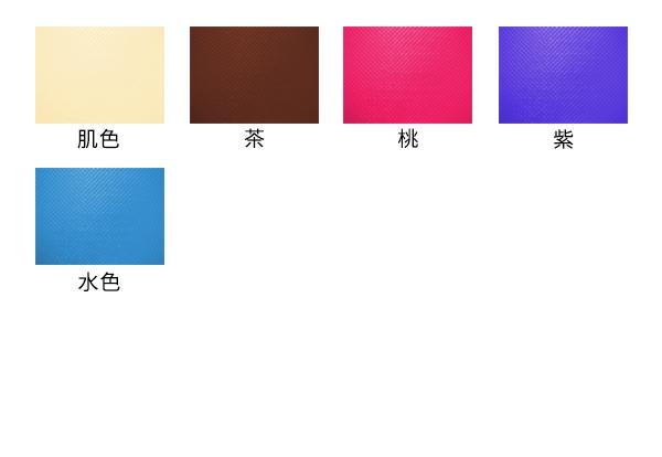ウレタン <防災非対応>5色